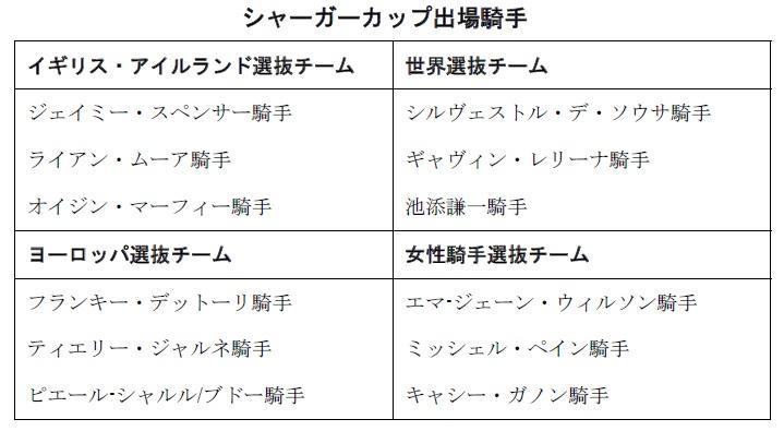 news_2016_16_01.jpg