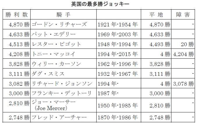 news_2016_34_01.jpg