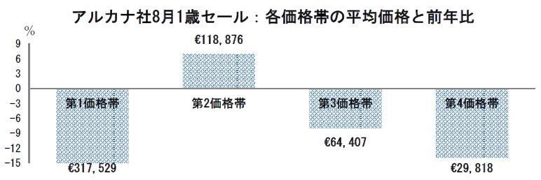 news_2016_37_02.jpg