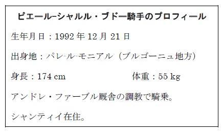news_2016_44_02.jpg