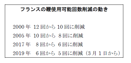 news_2019_09_02.PNG