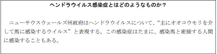 news_2019_26_03_04.PNG