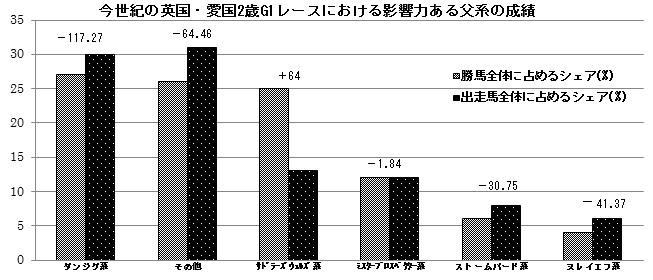 joho_2013_11_02.jpg