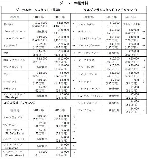 2015 news 11.jpg