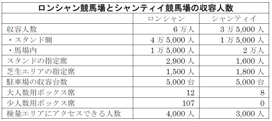 joho_2016_09_01.jpg