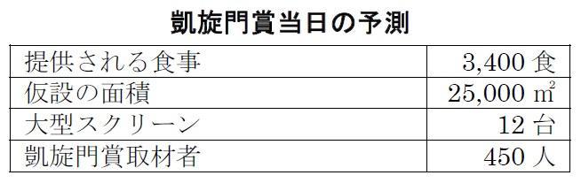 joho_2016_09_02.jpg
