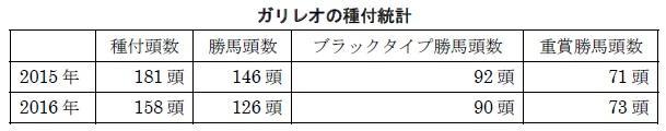 joho_2016_10_02.jpg