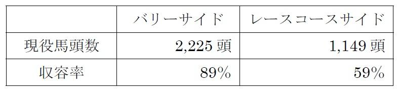 joho_2016_09_03.jpg