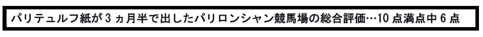 joho_2018_08_01-3.PNG