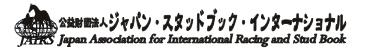 イギリスの競馬場 - 公益財団法人 ジャパン・スタッドブック ...