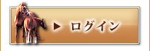 血統書サービス ログイン